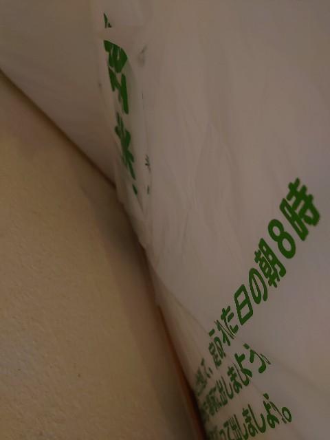 f:id:miyuki1967:20200508111954j:plain:w450