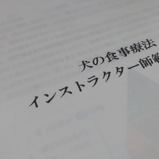 f:id:miyuki1967:20200714165132j:plain:w450