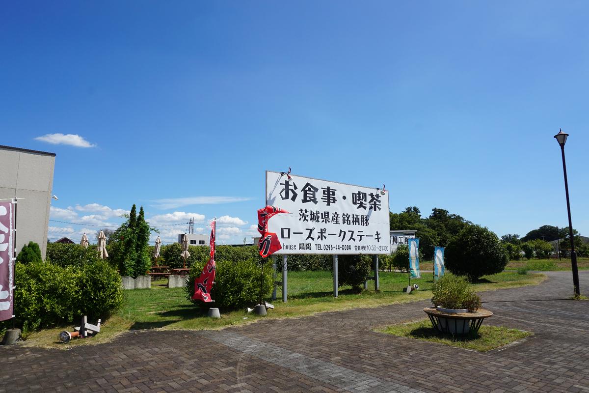 f:id:miyuki1967:20200901113901j:plain:w450