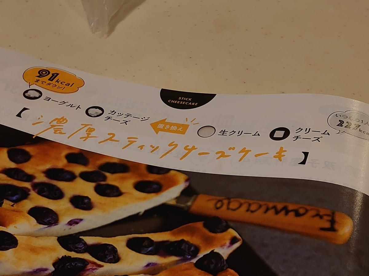 f:id:miyuki1967:20201023153521j:plain:w450