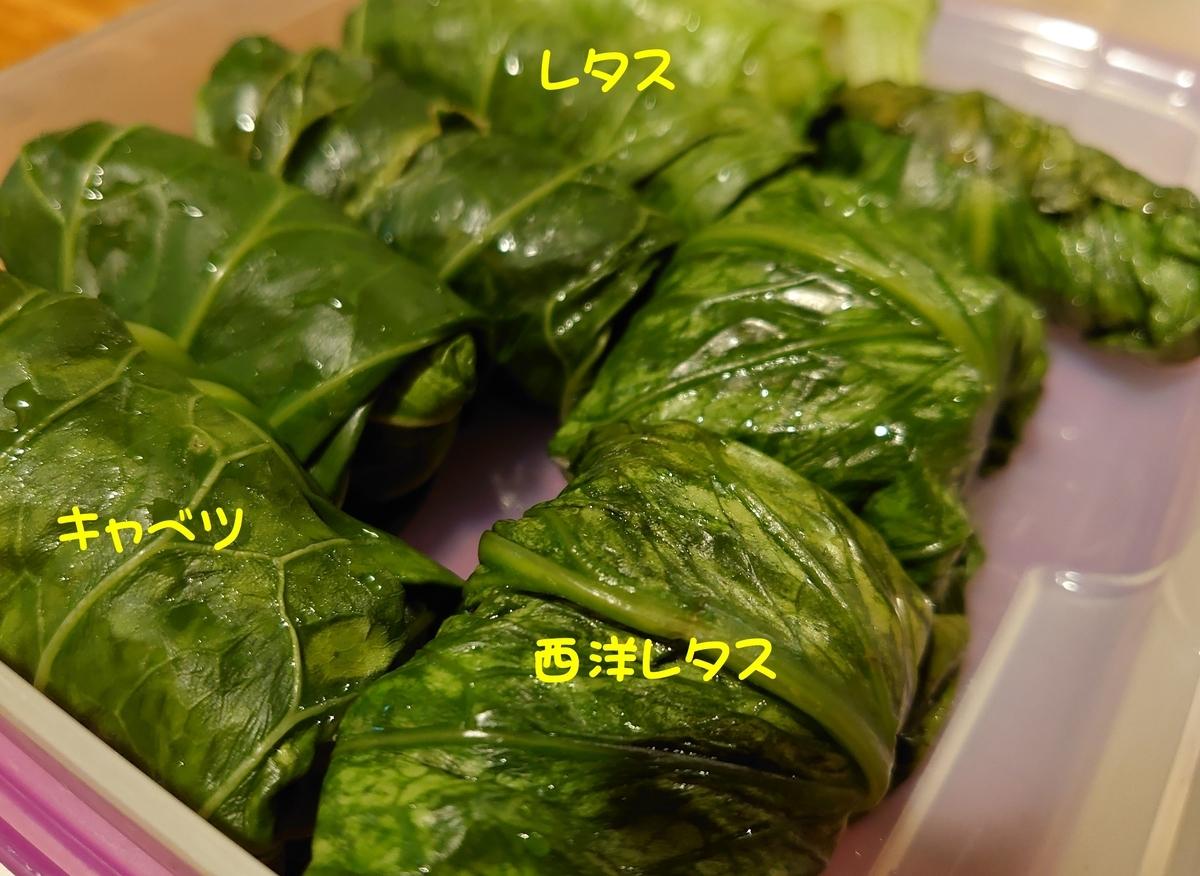 f:id:miyuki1967:20210323104849j:plain:w450