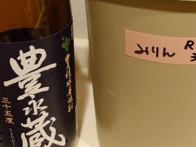 f:id:miyuki1967:20210326140057j:plain:w450