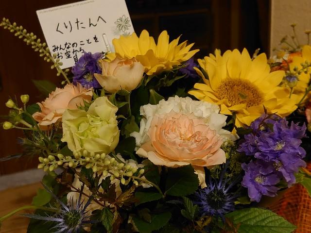 f:id:miyuki1967:20210705154904j:plain:w450