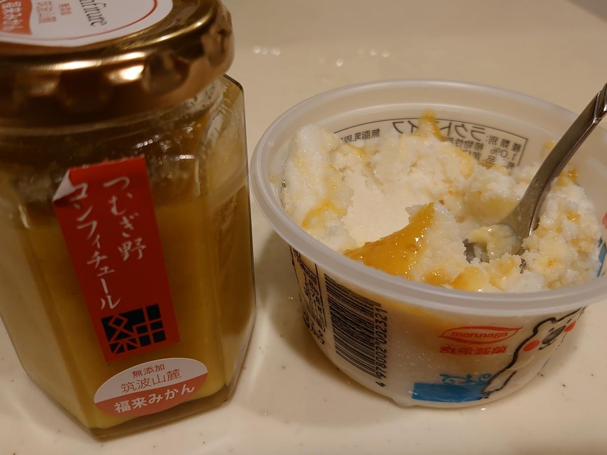 f:id:miyuki1967:20210818143239j:plain:w450