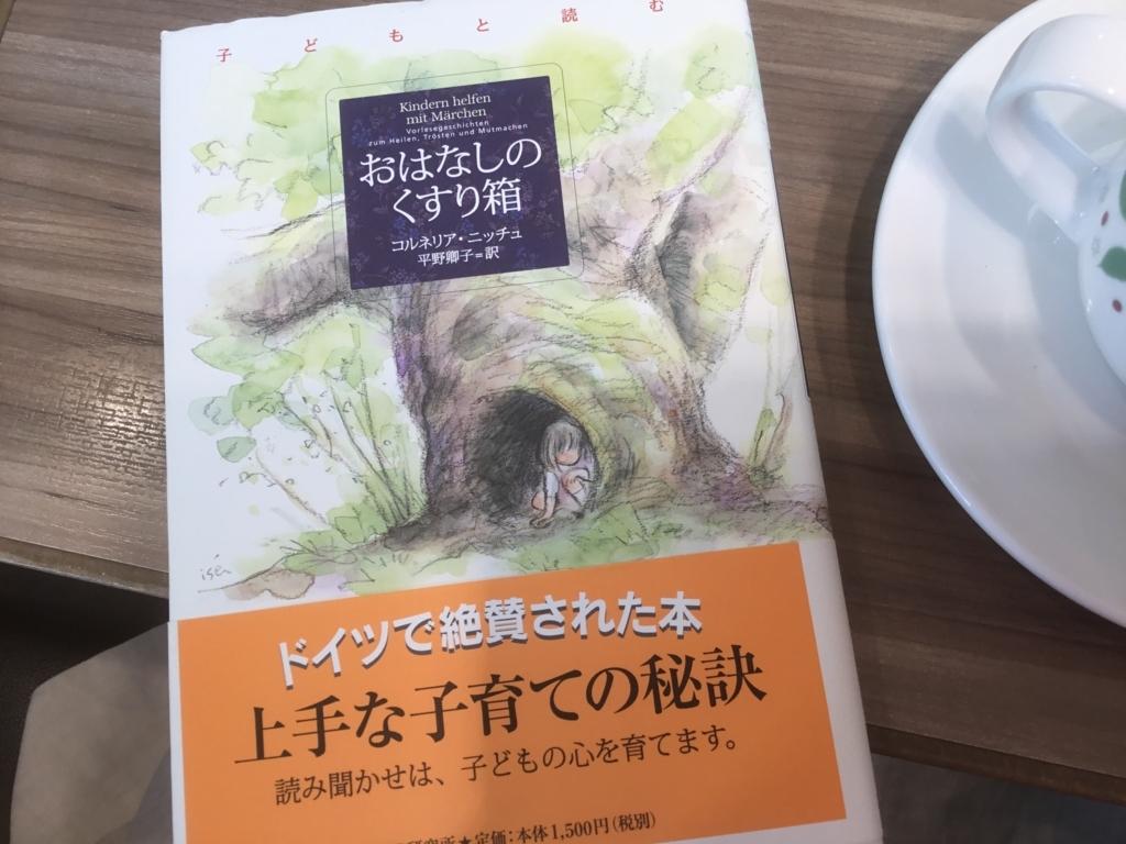 f:id:miyuki369:20180818095014j:plain