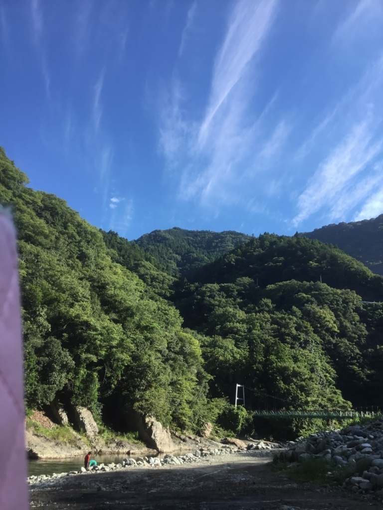 f:id:miyuki369:20180819090540j:plain