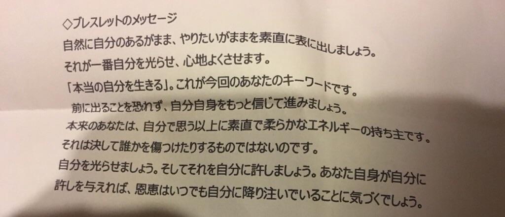 f:id:miyuki555:20170111203301j:image