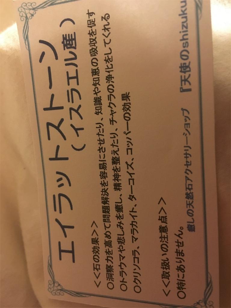 f:id:miyuki555:20170222203735j:image