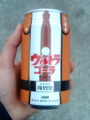 ダイドーさんまじナイス!自販機で100円