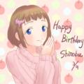 お誕生日おめでとう忍ちゃん。