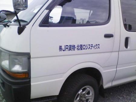 f:id:miyuki_kusanagi:20090604184602j:image