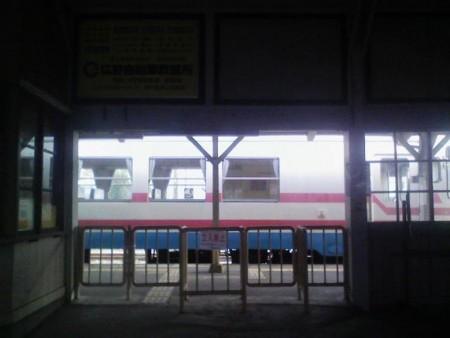 f:id:miyuki_kusanagi:20090605212347j:image