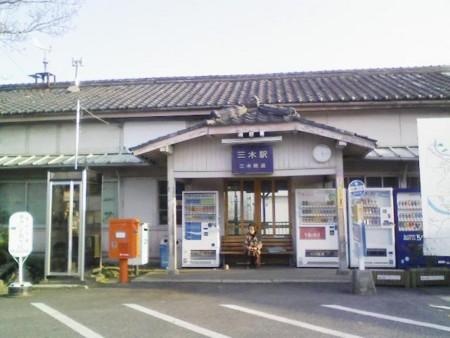f:id:miyuki_kusanagi:20090605213258j:image