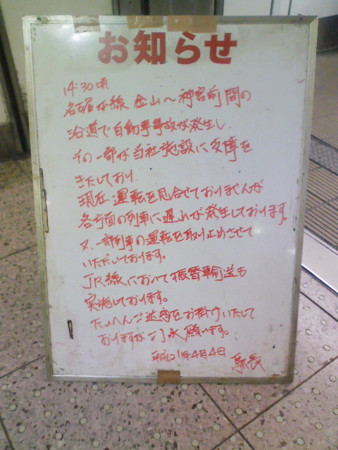 f:id:miyuki_kusanagi:20090605213302j:image