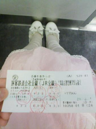 f:id:miyuki_kusanagi:20090605213304j:image