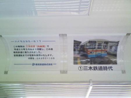 f:id:miyuki_kusanagi:20090605213312j:image