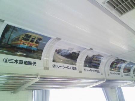 f:id:miyuki_kusanagi:20090605213313j:image