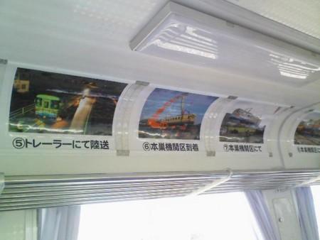 f:id:miyuki_kusanagi:20090605213314j:image