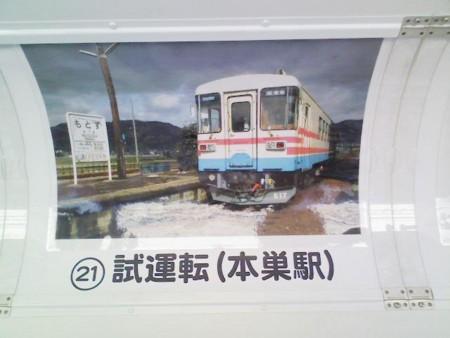 f:id:miyuki_kusanagi:20090605213315j:image