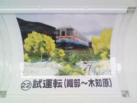 f:id:miyuki_kusanagi:20090605213316j:image