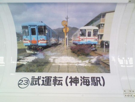 f:id:miyuki_kusanagi:20090605213317j:image