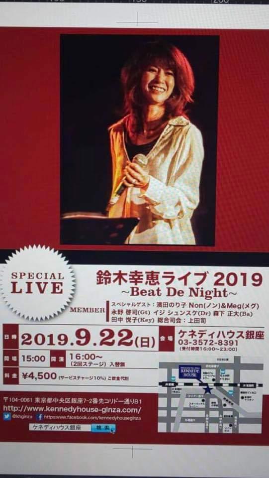f:id:miyuki_medaka:20190726001943j:plain