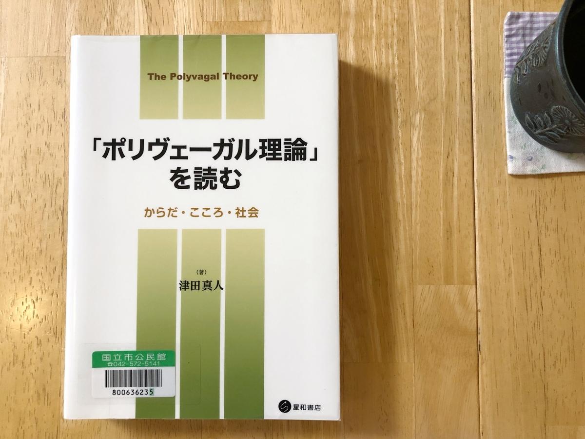 f:id:miyuki_sato:20200725191832j:plain