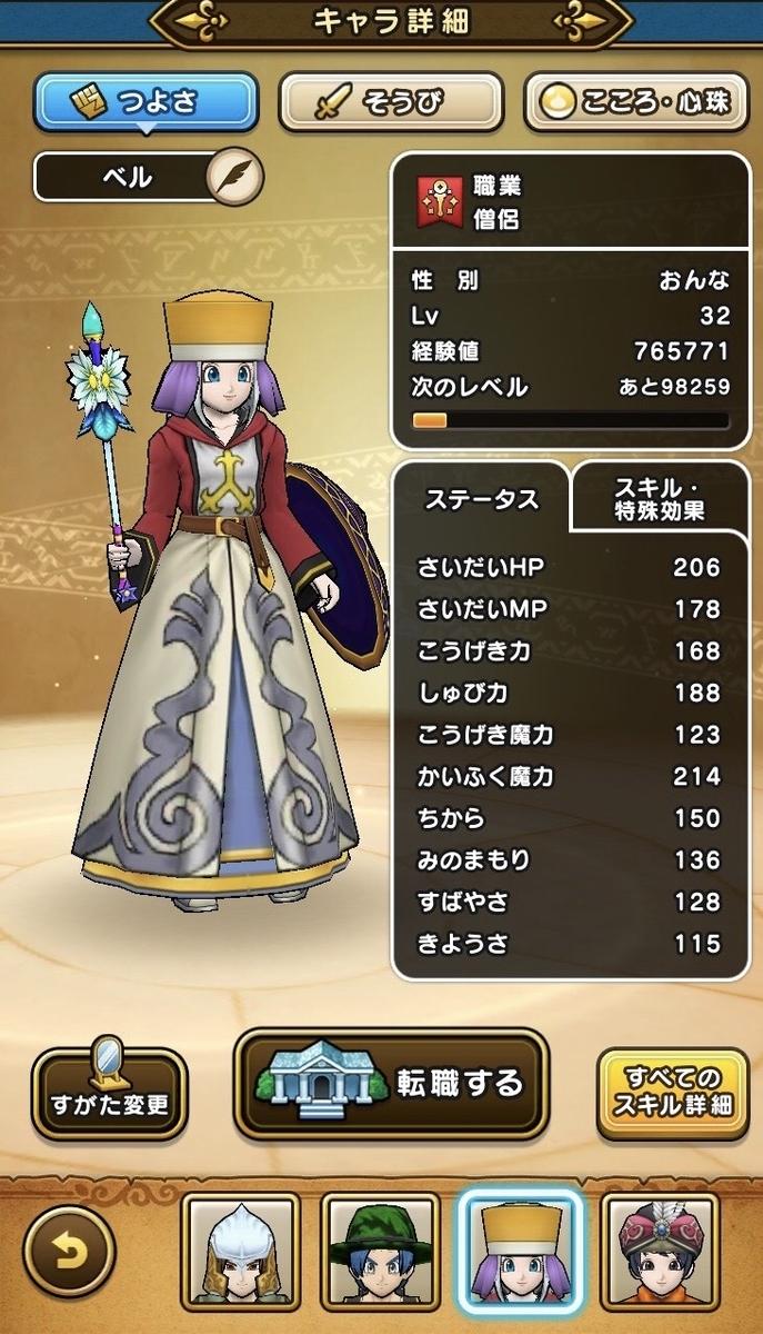 f:id:miyuki_sato:20200806202623j:plain