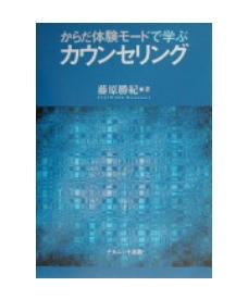 f:id:miyuki_sato:20200815224418j:plain