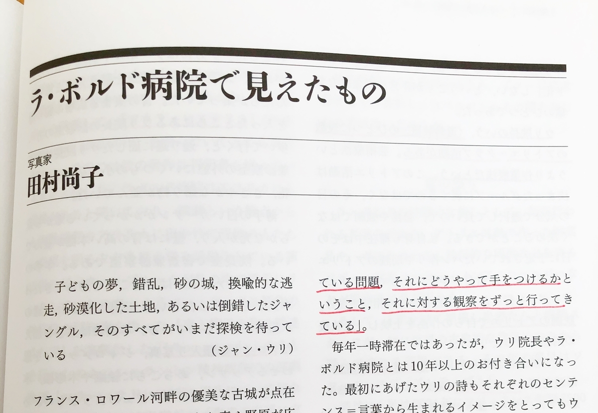 f:id:miyuki_sato:20200910133243j:plain