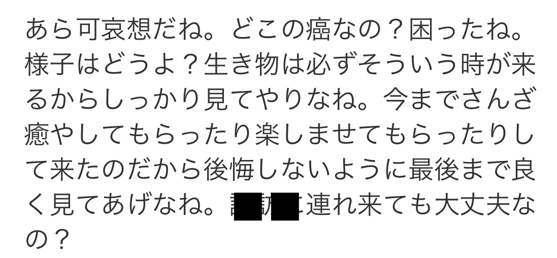 f:id:miyuki_sato:20201019132304j:plain