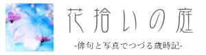 f:id:miyuki_sato:20201217100804j:plain