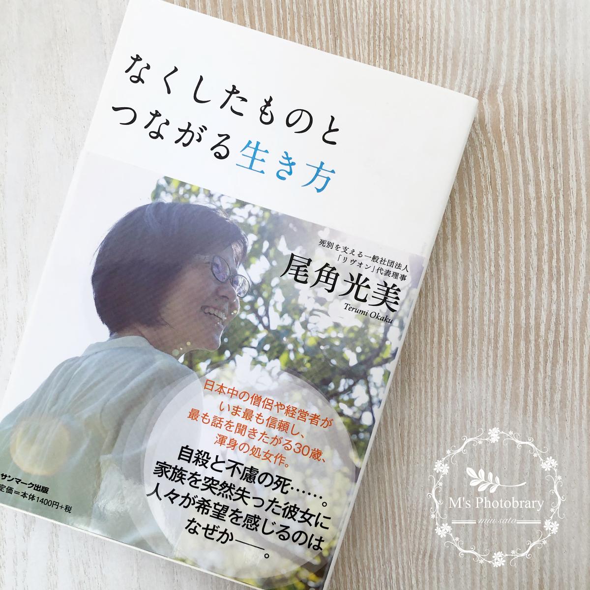 f:id:miyuki_sato:20201219230339j:plain