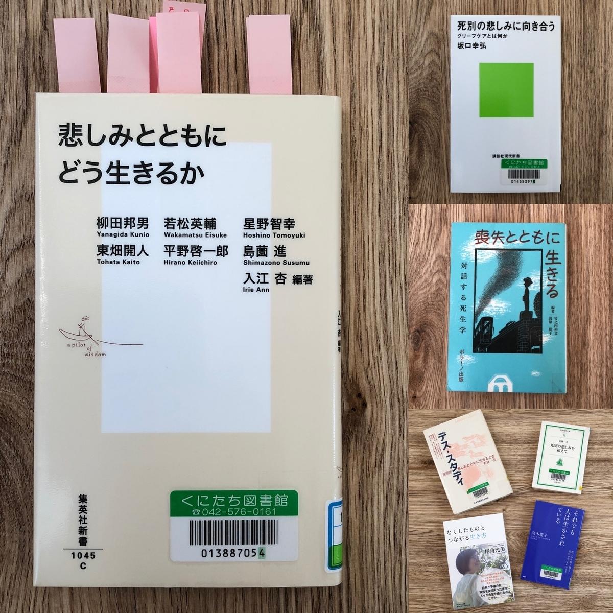 f:id:miyuki_sato:20210109183501j:plain