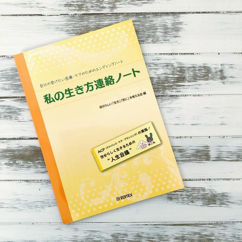 f:id:miyuki_sato:20210122091859j:plain