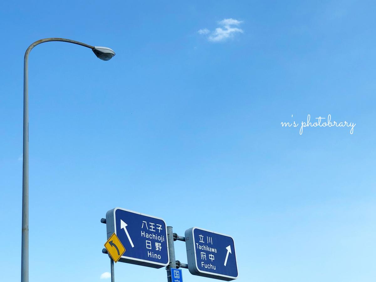 f:id:miyuki_sato:20210211143245j:plain