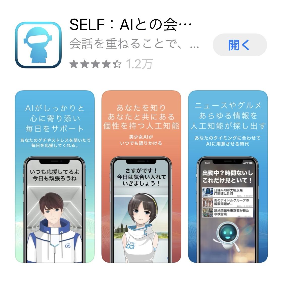 f:id:miyuki_sato:20210324200221j:plain