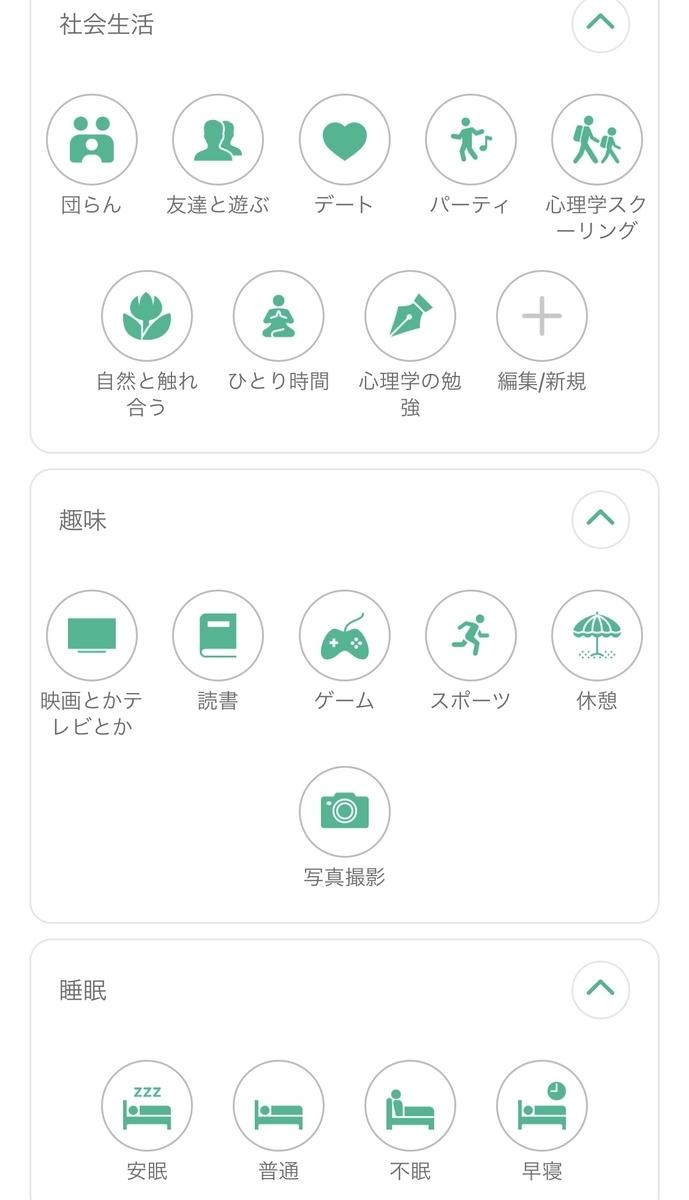 f:id:miyuki_sato:20210424161746j:plain