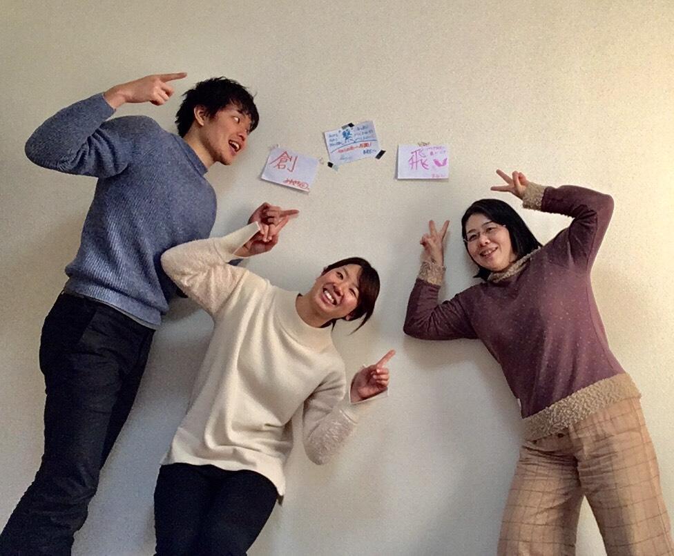 f:id:miyukichi0201:20180107214523j:plain