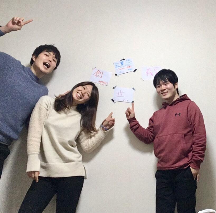 f:id:miyukichi0201:20180107214533j:plain
