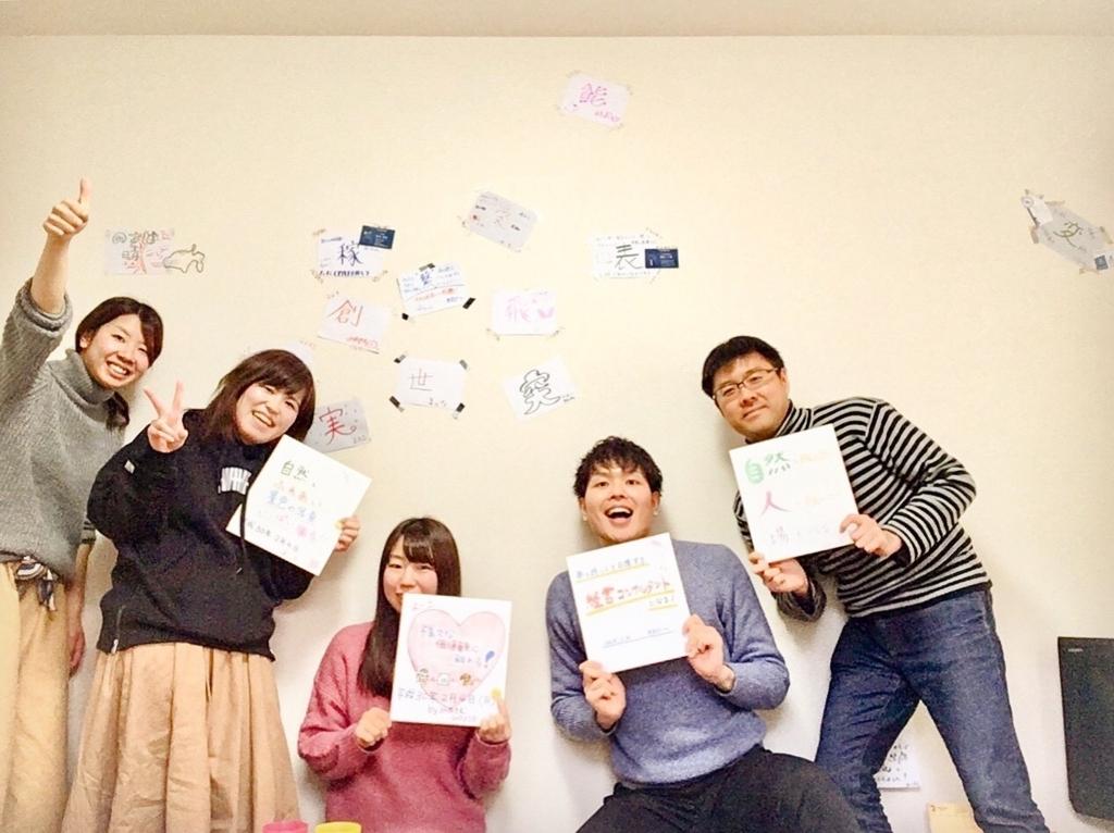 f:id:miyukichi0201:20180310115451j:plain