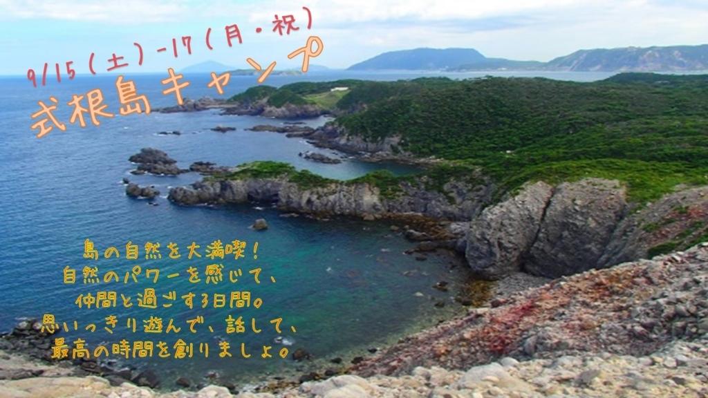 f:id:miyukichi0201:20180710172340j:plain