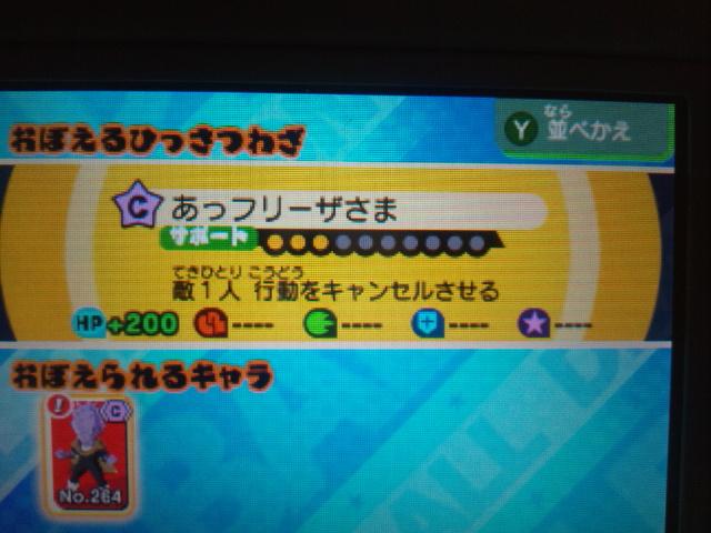 f:id:miyukichichiki:20160901051701j:plain