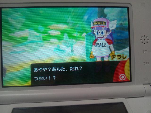 f:id:miyukichichiki:20160901051736j:plain