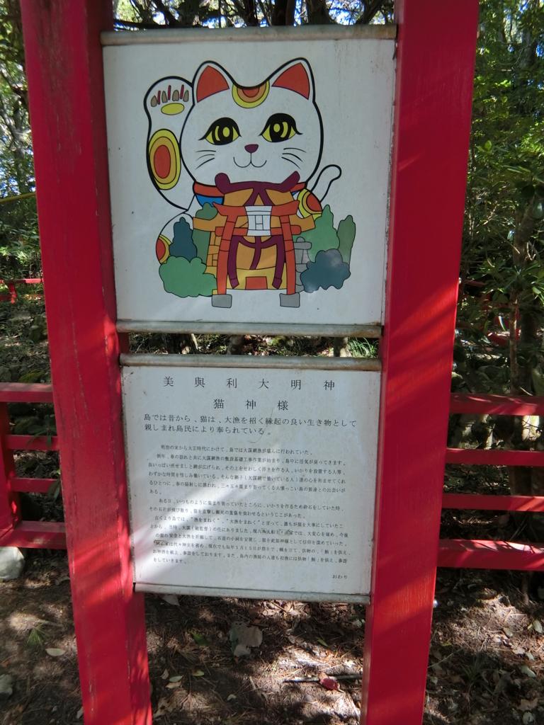 f:id:miyukichichiki:20161104172758j:plain
