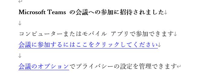 f:id:miyukicpa:20200629205545p:plain
