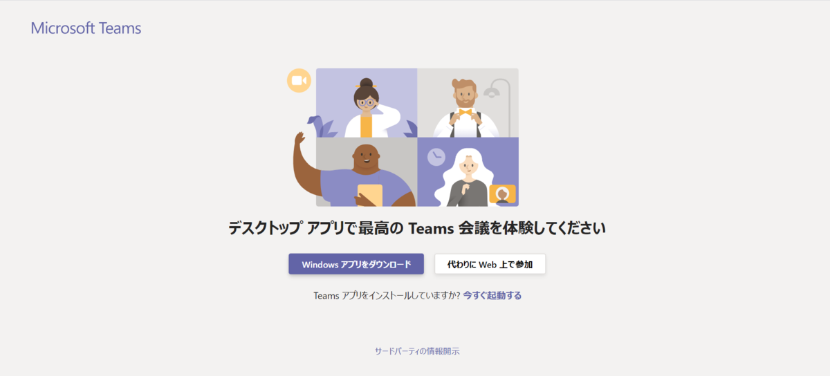 f:id:miyukicpa:20200702161511p:plain