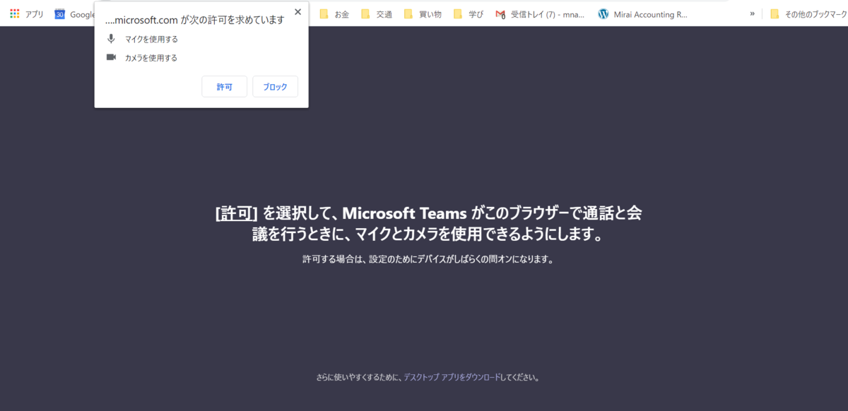 f:id:miyukicpa:20200702161654p:plain