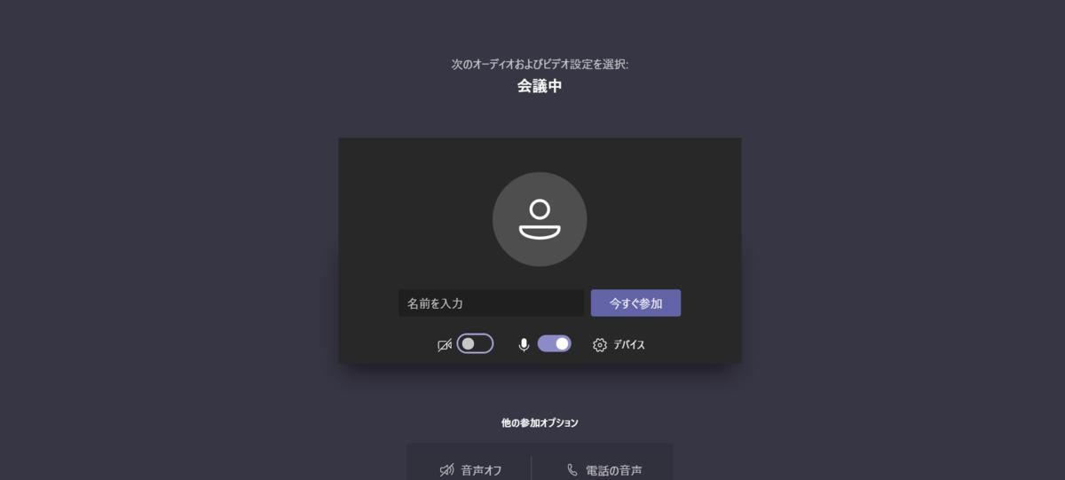 f:id:miyukicpa:20200702162943p:plain