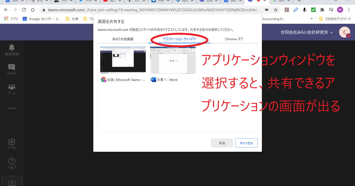 f:id:miyukicpa:20200704102034p:plain